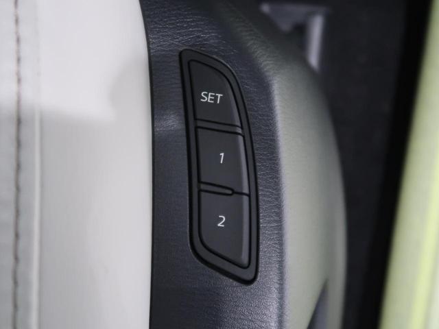 25S Lパッケージ メーカーナビ バック&サイドカメラ 衝突軽減 レーンアシスト レーダークルーズコントロール コーナーセンサー シートヒーター LEDヘッド&フォグ 純正19AW スマートキー ETC 禁煙車(24枚目)