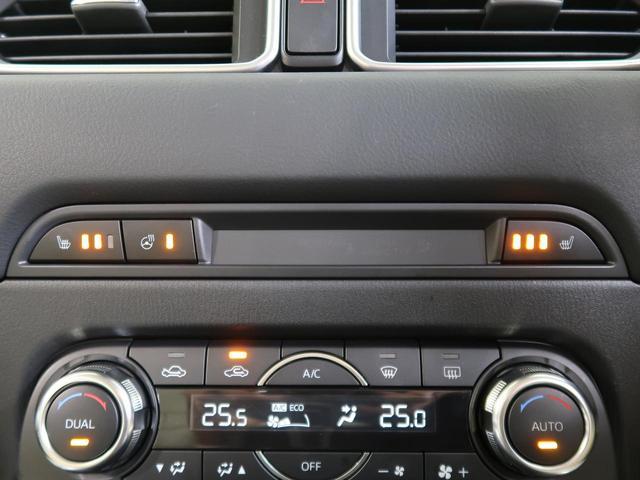 25S Lパッケージ メーカーナビ バック&サイドカメラ 衝突軽減 レーンアシスト レーダークルーズコントロール コーナーセンサー シートヒーター LEDヘッド&フォグ 純正19AW スマートキー ETC 禁煙車(28枚目)