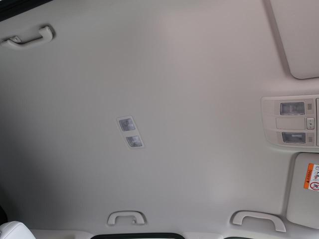 25S Lパッケージ メーカーナビ バック&サイドカメラ 衝突軽減 レーンアシスト レーダークルーズコントロール コーナーセンサー シートヒーター LEDヘッド&フォグ 純正19AW スマートキー ETC 禁煙車(31枚目)