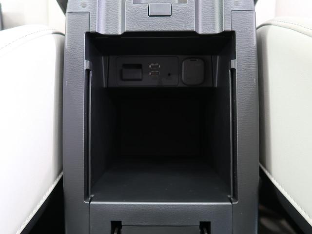 25S Lパッケージ メーカーナビ バック&サイドカメラ 衝突軽減 レーンアシスト レーダークルーズコントロール コーナーセンサー シートヒーター LEDヘッド&フォグ 純正19AW スマートキー ETC 禁煙車(33枚目)