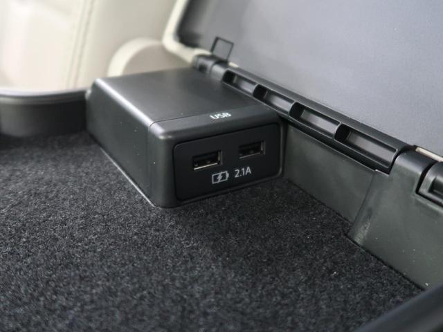 25S Lパッケージ メーカーナビ バック&サイドカメラ 衝突軽減 レーンアシスト レーダークルーズコントロール コーナーセンサー シートヒーター LEDヘッド&フォグ 純正19AW スマートキー ETC 禁煙車(36枚目)