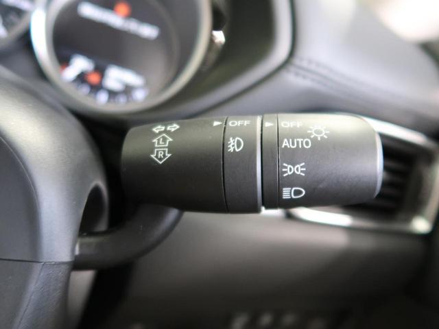 25S Lパッケージ メーカーナビ バック&サイドカメラ 衝突軽減 レーンアシスト レーダークルーズコントロール コーナーセンサー シートヒーター LEDヘッド&フォグ 純正19AW スマートキー ETC 禁煙車(40枚目)
