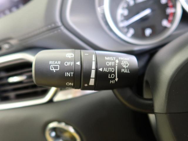 25S Lパッケージ メーカーナビ バック&サイドカメラ 衝突軽減 レーンアシスト レーダークルーズコントロール コーナーセンサー シートヒーター LEDヘッド&フォグ 純正19AW スマートキー ETC 禁煙車(41枚目)