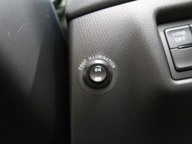 25S Lパッケージ メーカーナビ バック&サイドカメラ 衝突軽減 レーンアシスト レーダークルーズコントロール コーナーセンサー シートヒーター LEDヘッド&フォグ 純正19AW スマートキー ETC 禁煙車(44枚目)