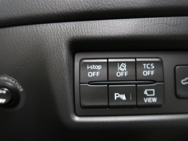 25S Lパッケージ メーカーナビ バック&サイドカメラ 衝突軽減 レーンアシスト レーダークルーズコントロール コーナーセンサー シートヒーター LEDヘッド&フォグ 純正19AW スマートキー ETC 禁煙車(45枚目)