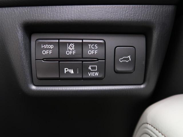 25S Lパッケージ メーカーナビ バック&サイドカメラ 衝突軽減 レーンアシスト レーダークルーズコントロール コーナーセンサー シートヒーター LEDヘッド&フォグ 純正19AW スマートキー ETC 禁煙車(49枚目)