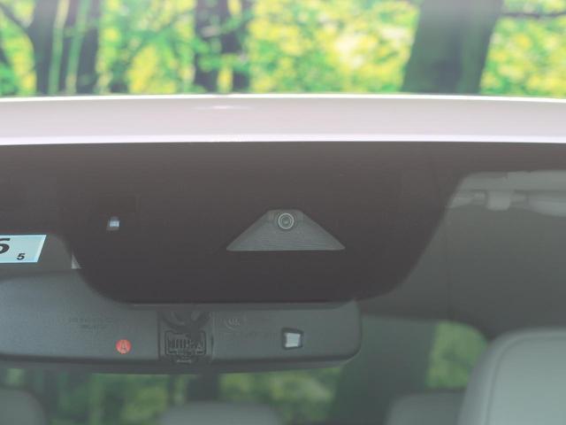 25S Lパッケージ メーカーナビ バック&サイドカメラ 衝突軽減 レーンアシスト レーダークルーズコントロール コーナーセンサー シートヒーター LEDヘッド&フォグ 純正19AW スマートキー ETC 禁煙車(52枚目)