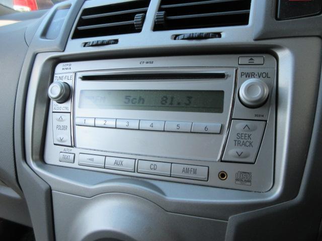 「トヨタ」「ヴィッツ」「コンパクトカー」「茨城県」の中古車13