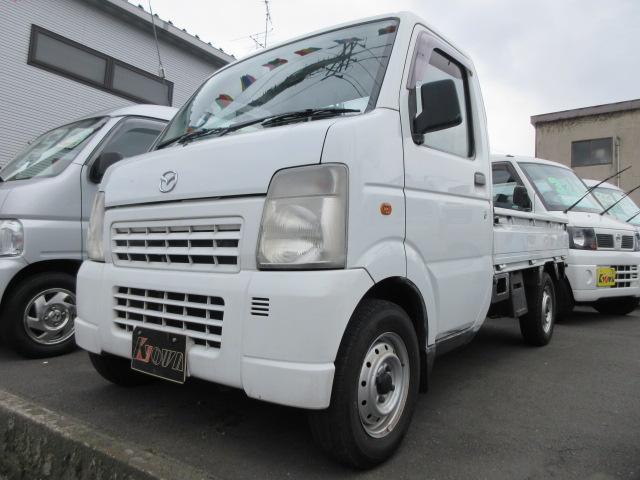 「マツダ」「スクラムトラック」「トラック」「茨城県」の中古車2