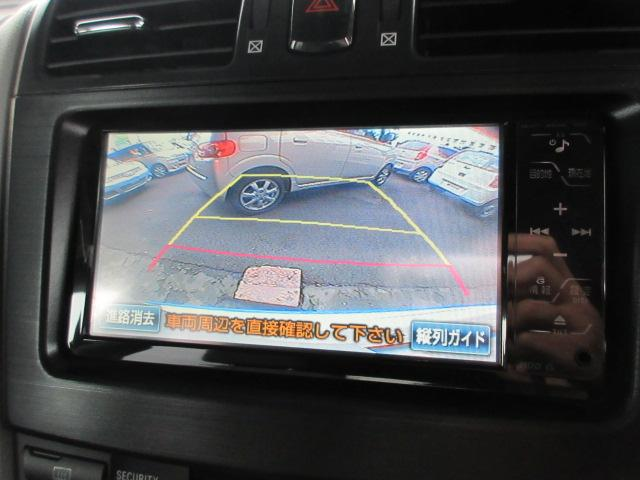 240F CD ナビ TV Bカメラ DVD再生 ETC スマートキー 電動格納ミラー アルミ(14枚目)