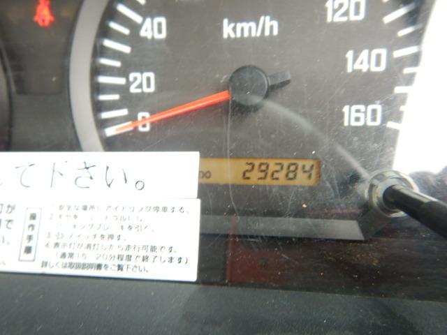 「その他」「エルフトラック」「トラック」「茨城県」の中古車21