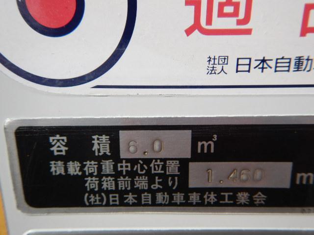 「その他」「キャンター」「トラック」「茨城県」の中古車8