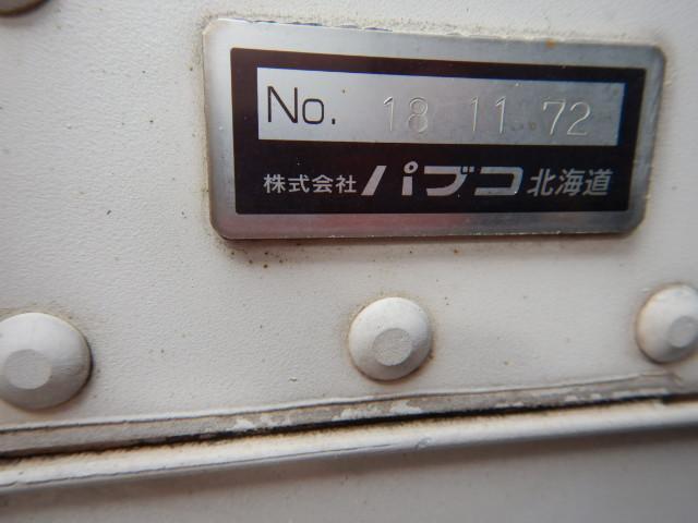「その他」「キャンター」「トラック」「茨城県」の中古車15