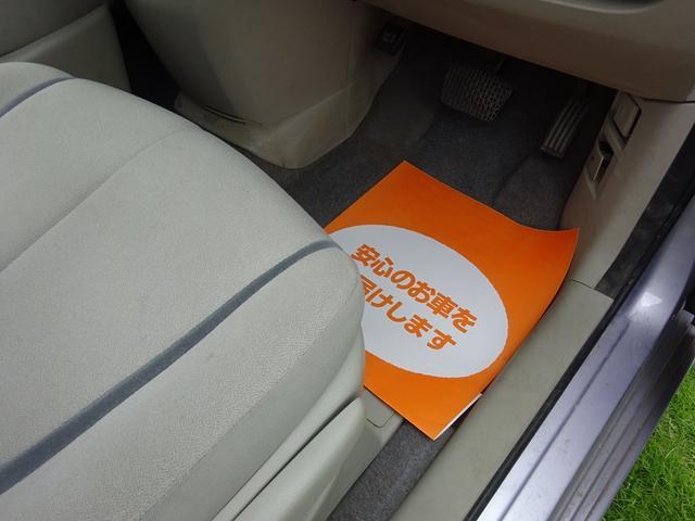 運転席シート目立つ汚れ有りません