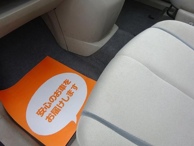 助手席シート目立つ汚れ有りません