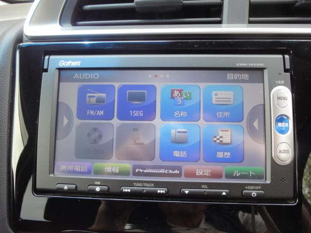 ホンダ フィット 1.3G Fパッケージ ナビTV Bカメラ LED 5速