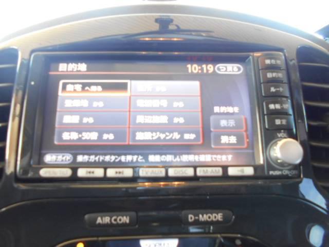 日産 ジューク 15RX 純正ナビ 地デジ バックモニター HIDヘッド