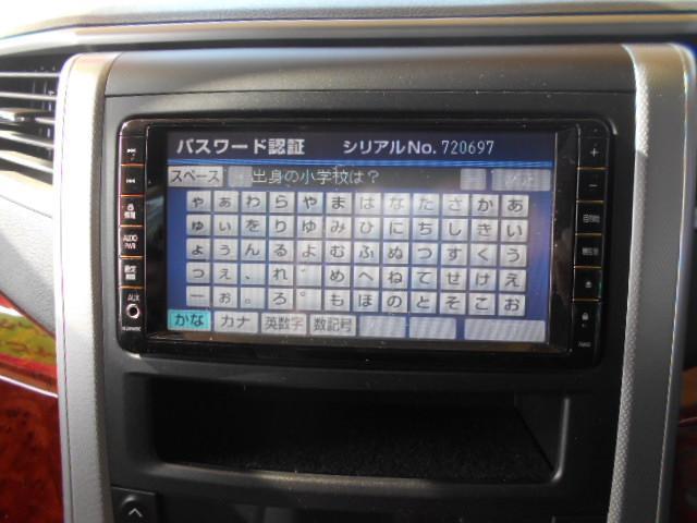 トヨタ ヴェルファイア 2.4Z プラチナムセレクション 純正HDDナビ 地デジ