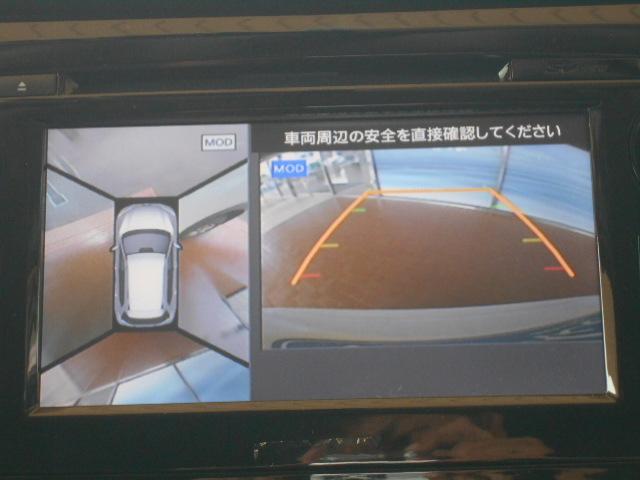 日産 エクストレイル 20X エマージェンシーブレーキパッケージ 純正ナビ
