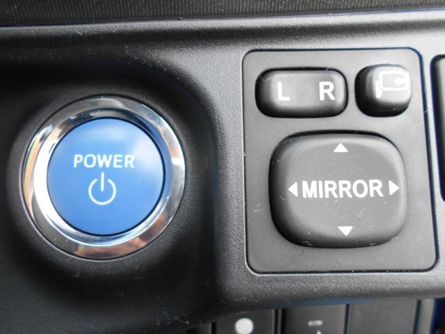 『スマートキー&イモビライザー』便利で安心!乗車から降車まで鍵を取り出す必要はありません!