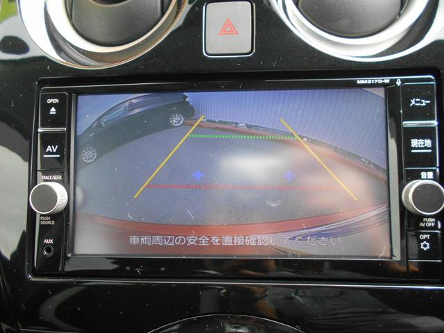 X DIG-S 純正ナビ フルセグTV バックカメラ(9枚目)