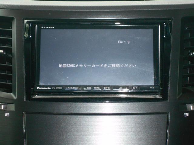 2.5i Bスポーツアイサイト Gパッケージ 純正ナビ(8枚目)