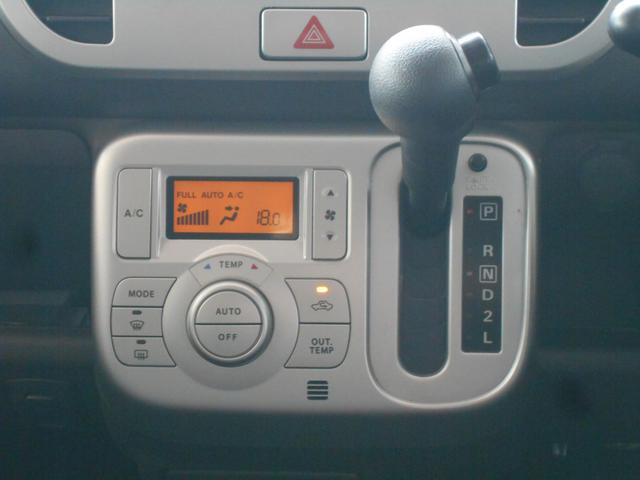 「日産」「モコ」「コンパクトカー」「茨城県」の中古車9