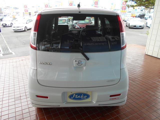 「日産」「モコ」「コンパクトカー」「茨城県」の中古車22