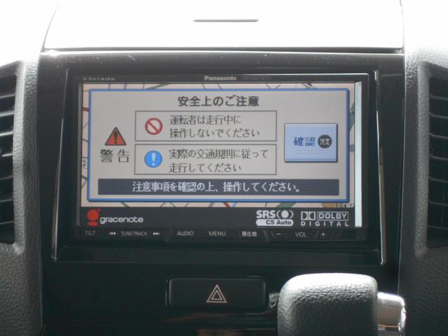 「日産」「ルークス」「コンパクトカー」「茨城県」の中古車8