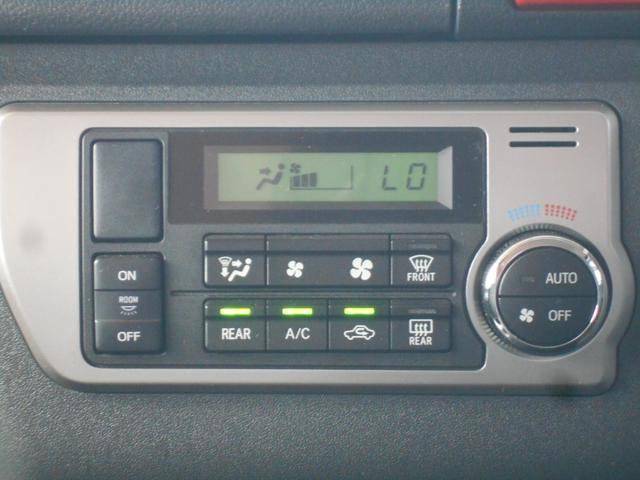 オートで空調を行ってくれますので、車内はとっても快適!