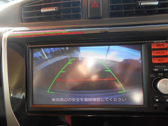 ハイウェイスター X 純正ナビ フルセグTV ワンオーナー(9枚目)