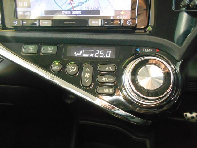「トヨタ」「アクア」「コンパクトカー」「茨城県」の中古車10
