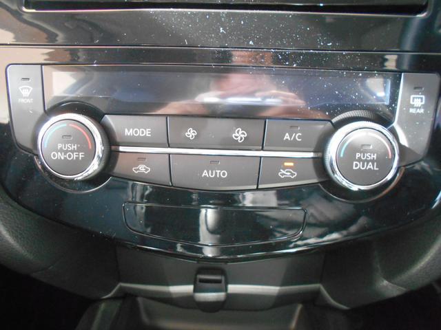 「日産」「エクストレイル」「SUV・クロカン」「茨城県」の中古車10