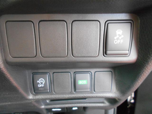 「日産」「エクストレイル」「SUV・クロカン」「茨城県」の中古車12