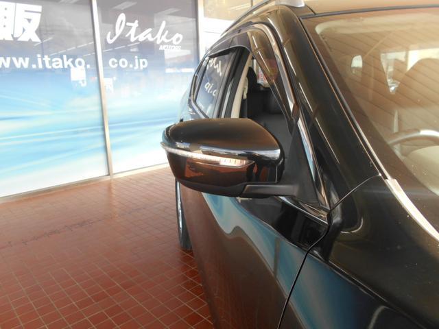 「日産」「エクストレイル」「SUV・クロカン」「茨城県」の中古車33