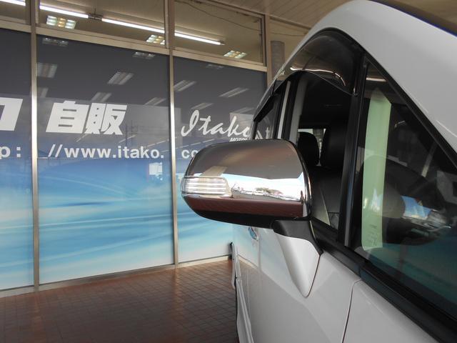 「トヨタ」「ヴォクシー」「ミニバン・ワンボックス」「茨城県」の中古車33