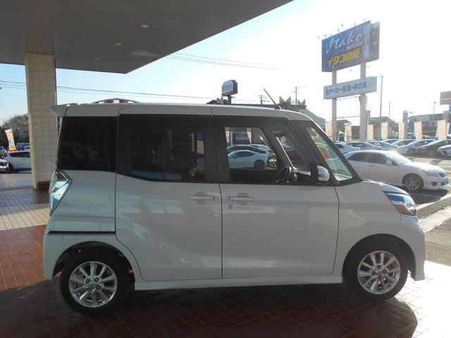 「日産」「デイズルークス」「コンパクトカー」「茨城県」の中古車23