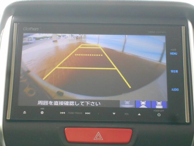 X あんしんパッケージ 純正ナビ フルセグTV HID スマートキー 衝突軽減ブレーキ(9枚目)