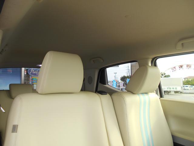 X あんしんパッケージ 純正ナビ フルセグTV HID スマートキー 衝突軽減ブレーキ(20枚目)