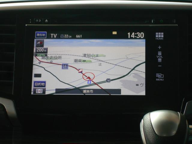 アブソルート 純正ナビ フルセグTV バックカメラ 両側パワースライドドア LEDライト ETC スマートキー 衝突軽減ブレーキ(10枚目)