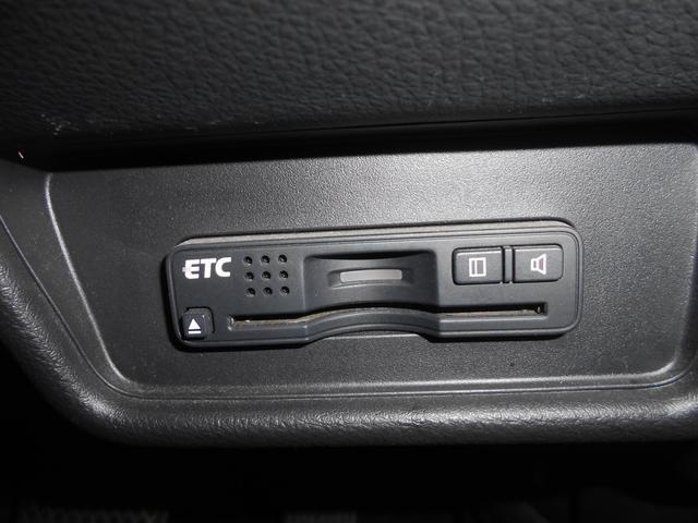 アブソルート 純正ナビ フルセグTV バックカメラ 両側パワースライドドア LEDライト ETC スマートキー 衝突軽減ブレーキ(17枚目)