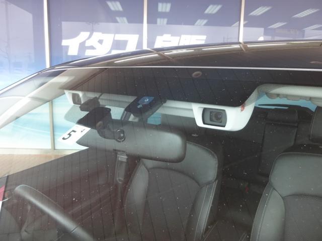 2.0XT アイサイト SDナビ ワンセグTV バックカメラ付 LEDヘッド キーフリー 4WD 横滑り防止装置 衝突被害軽減装置 レーンアシスト(32枚目)