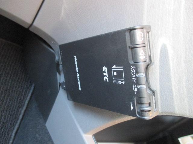 ホンダ ストリーム X スタイリッシュパッケージ