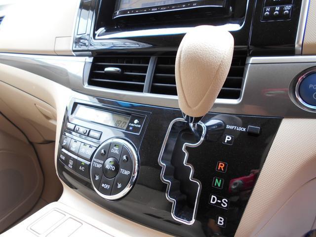 X 4WD ナビ TV ETC クルーズコントロール(20枚目)