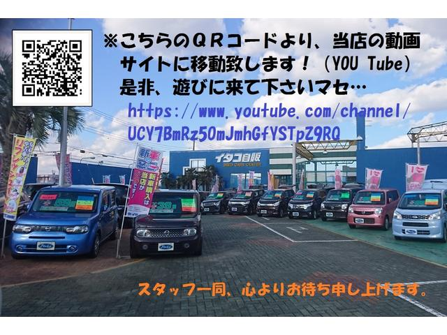 F ナビ TV ETC ブレーキアシスト(2枚目)