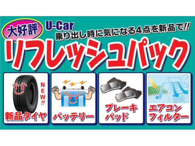 F ナビ TV ETC ブレーキアシスト(5枚目)