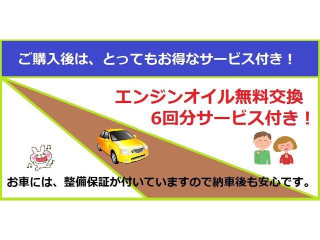 TSIコンフォートラインブルーモーション ナビ TV ターボ(3枚目)