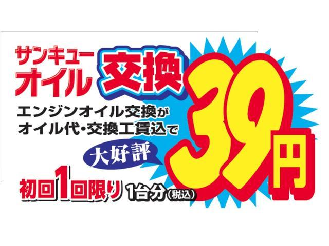 TSIコンフォートラインブルーモーション ナビ TV ターボ(7枚目)