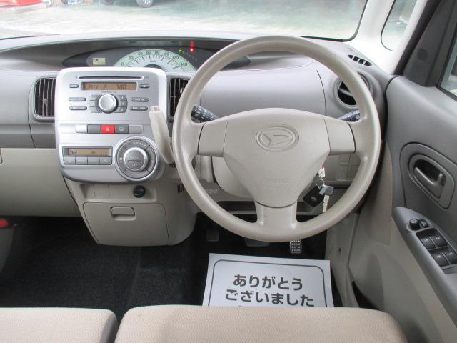 「ダイハツ」「タント」「コンパクトカー」「茨城県」の中古車16