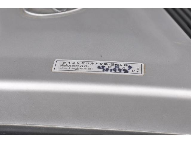 トヨタ ランドクルーザー100 VXリミテッド 誕生50周年記念特別仕様車 8ナンバー登録
